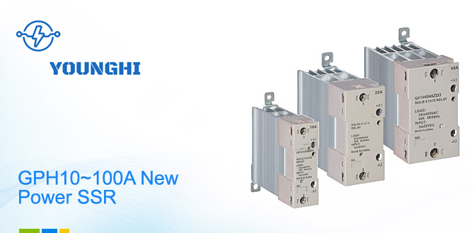 HDH10~120A Single Phase SSR