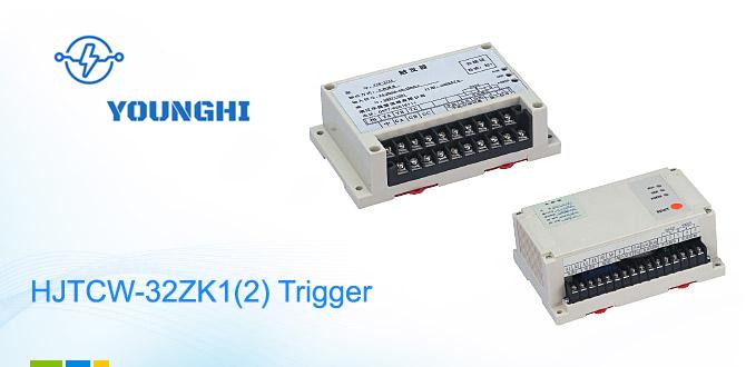 HJTCW-32ZK1(2) Trigger